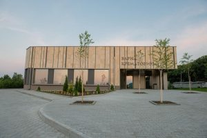 Заработи Варна Крематориум – най-модерният на Балканите